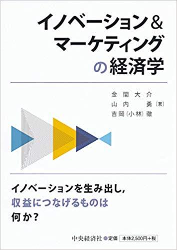 book2_1