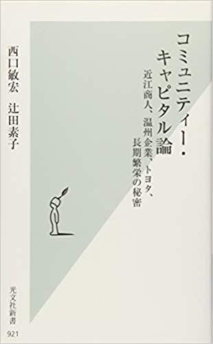 book4_1