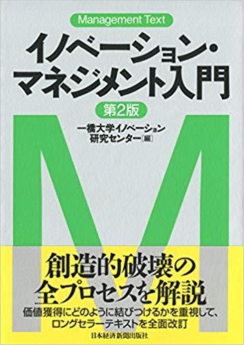 book5_1