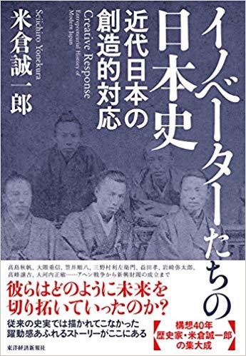 book6_1