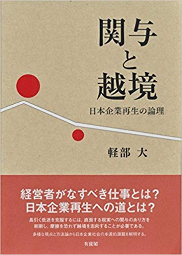 book7_1