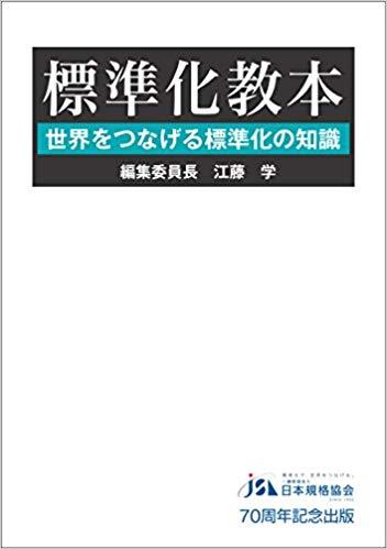 book9_1
