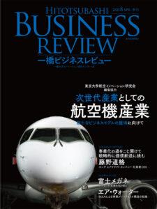 A4変形 HBR PDF作成用 CS6.indd