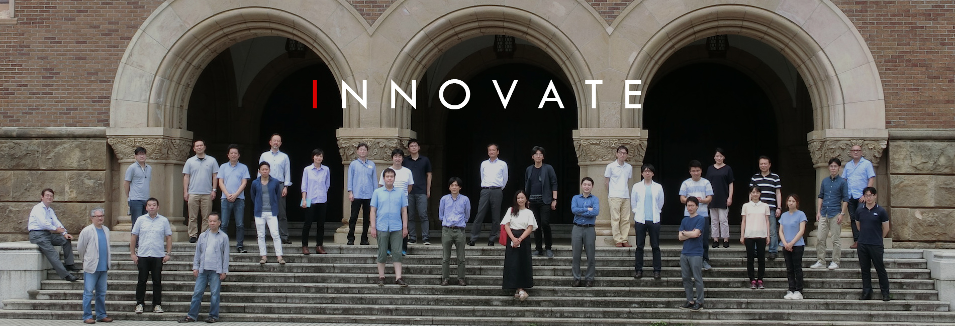 一橋大学イノベーション研究センター